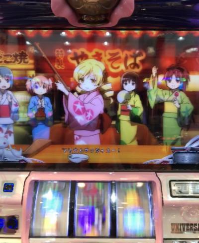 SLOT魔法少女まどか☆マギカ2の大喜利画像