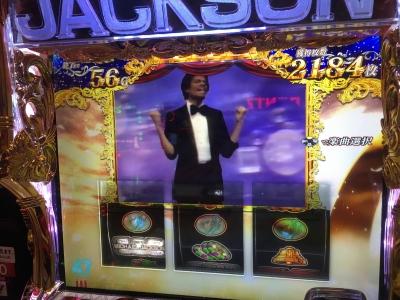 パチスロ マイケル・ジャクソンの大喜利画像