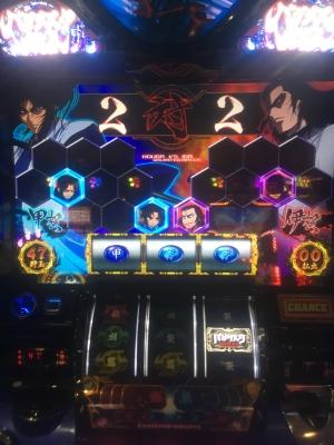 バジリスク~甲賀忍法帖~Ⅱの大喜利画像