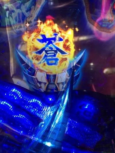 ぱちんこ 新鬼武者 超・蒼剣の大喜利画像