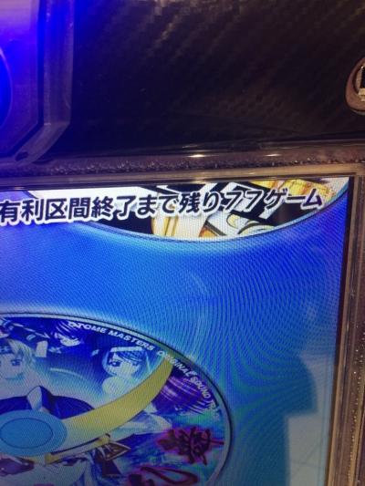 乙女マスターズ~空を翔る白き軌跡~の大喜利画像