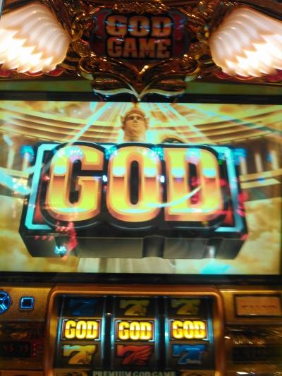 ミリオンゴッド- 神々の凱旋-の大喜利画像