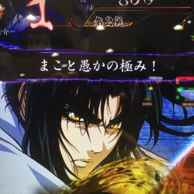 バジリスク~甲賀忍法帖~絆の大喜利画像