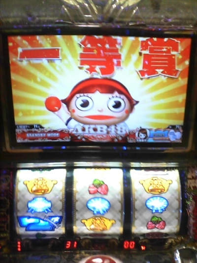 CRぱちんこAKB48 バラの儀式の大喜利画像